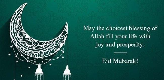 happy eid mubarak sms 2020
