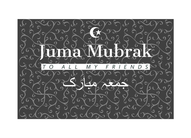 Juma Mubarak Images Quotes 2020 Free Download