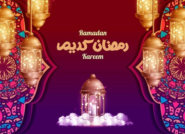 Ramadan Kareem 2021 Images Wishes & Wallpapers