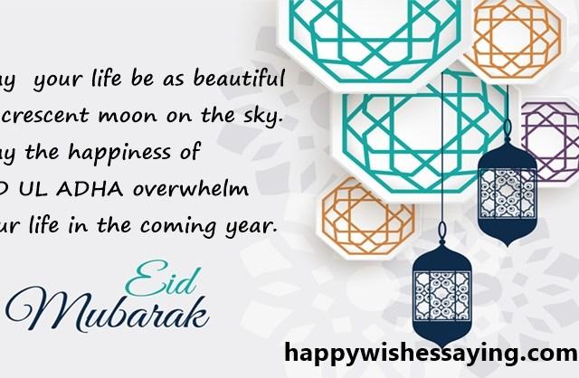 Eid Ul Adha Greetings Pictures