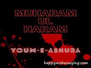 Muharram-ul-Haram Date
