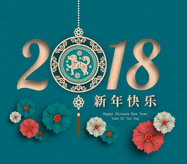 Chinese new year 2018 year of the dog vector - Bonne année 2018, mes résolutions / Objectifs de la nouvelle année