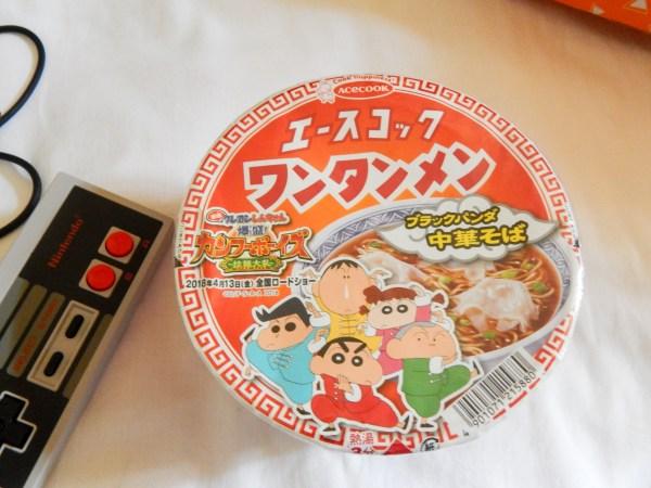 DSCN5517 600x450 - Zenpop : la box qui vous emmène au Japon sans bouger de chez vous