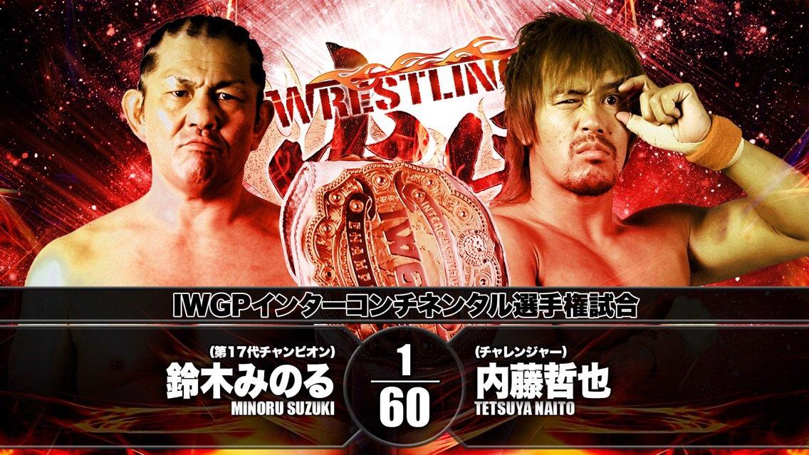 Njpw On Axs 52518 Wrestling Hi No Kuni 2018 42918