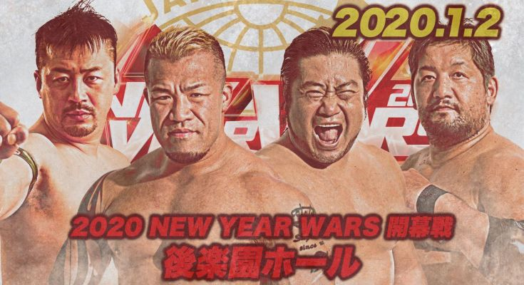 Watch AJPW New year Wars 2021 Day 3 1/24/2021