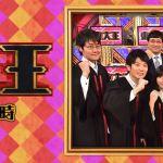 【東大王2020】鈴木光は綺麗なだけじゃない!華麗な経歴とプロフィールは?