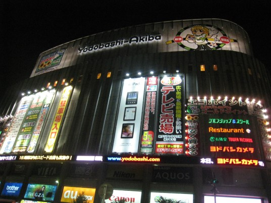 Yodobashi Store at Akihabara
