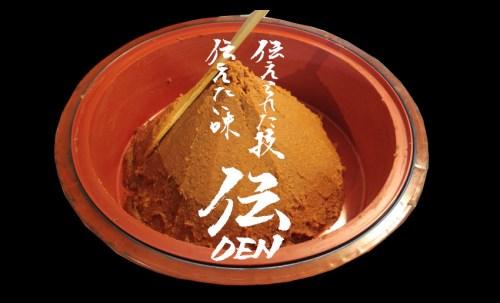 miso-den