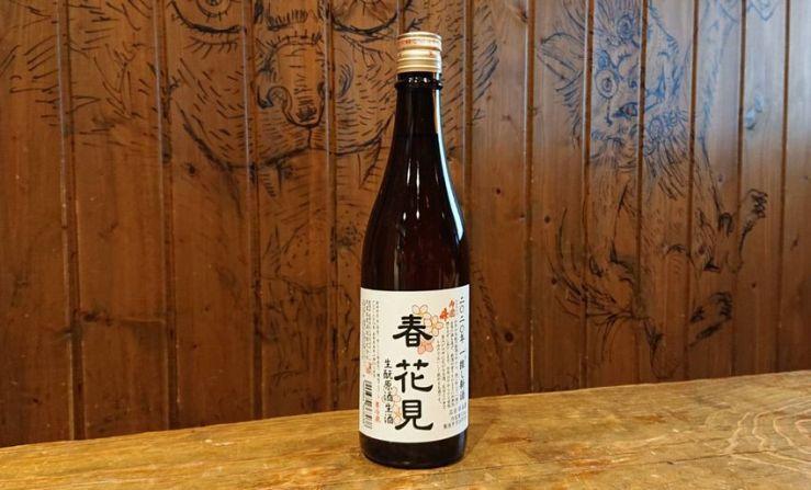 sake-haruhanami-n-ki