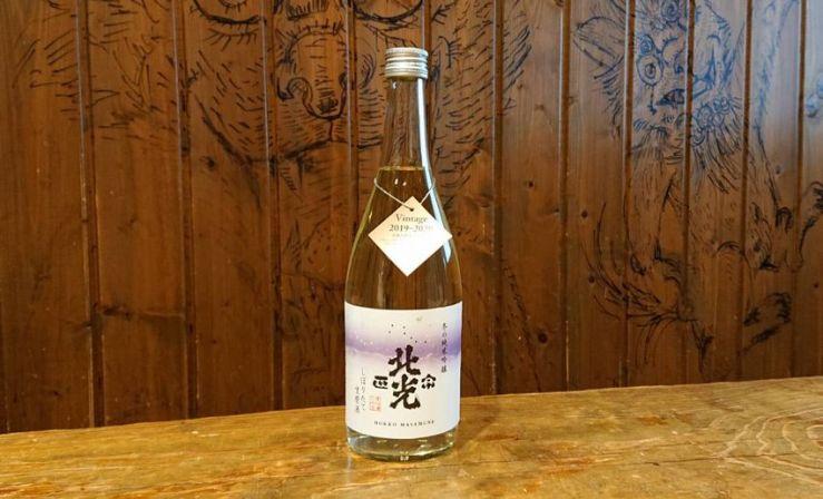 sake-hoko-n-jg