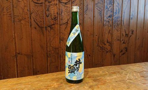 sake-inogashira-ng-j