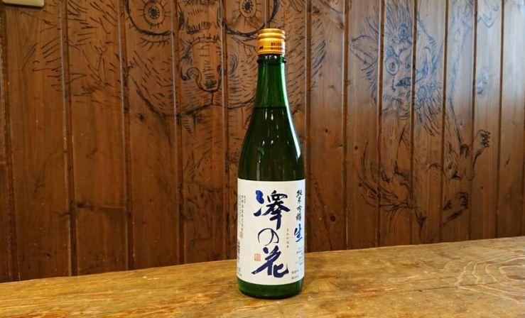 sake-sawanohana-9-n-jg
