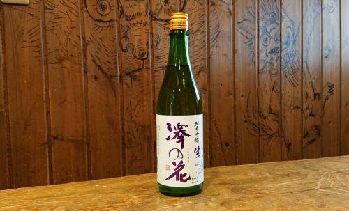 sake-sawanohana-ogawa-n-jg