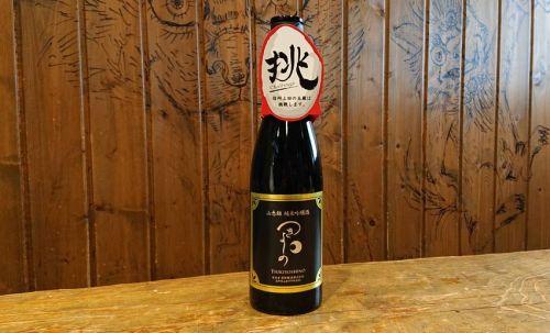 sake-tsukiyoshino-sankei-jg