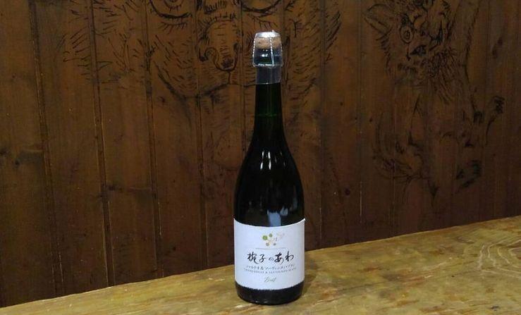 wine-mariko-f-s