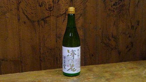 sake-sawanohana-sarayuki-unn-jg