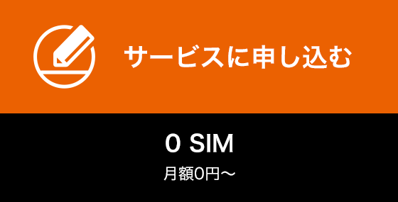 button_0sim_sp