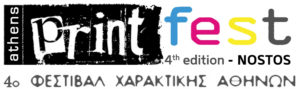 Athens Print Fest / Fourth Edition –NOSTOS