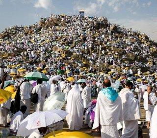 Arafat Hill
