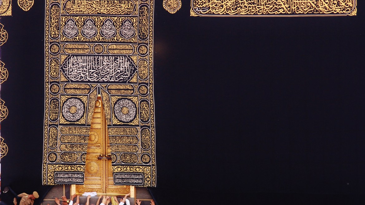 Curtains of the door of the Holy Kaaba from different ages