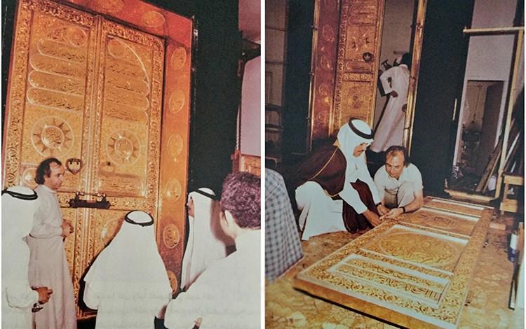 পবিত্র কাবা ঘরের দরজার নকশাকার আর নেই