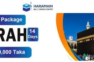 Cover Umrah package- resize