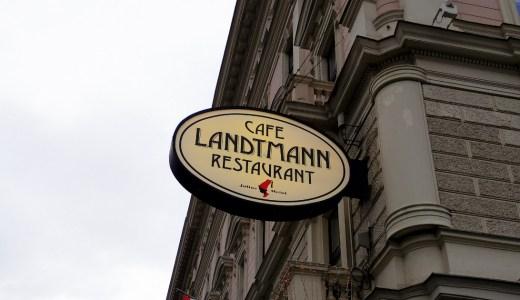 140年の歴史。ウィーンの老舗カフェCafé Landtmann(カフェ・ラントマン)でオーストリア料理を堪能