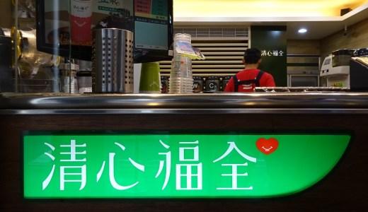台北タピオカ巡り:メニュー豊富な人気店で自分好みのドリンクを注文してみました【台湾】