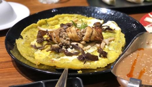 ローカルグルメを満喫!「Ẩm Thực Xèo」でベトナム名物バインセオを食べてきました【ダナン】