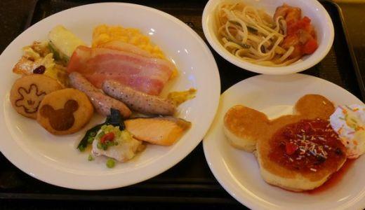 体験レポ!シェフミッキー朝食はアンバサダーホテル宿泊者だけの特権!予約方法も解説