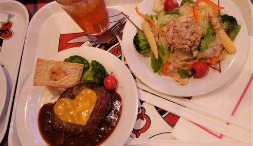 ディズニーランドレストラン予約なしでも食事出来るところはいっぱいあります!