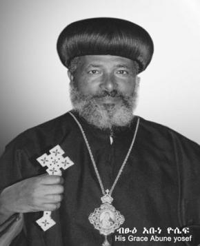 His Grace Abune Yoseph