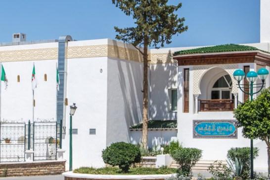 Hotel Le Caid - Bou Saada 11