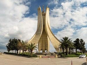 Wilaya dAlger | Les Wilayas d'Algérie sur le Guide & Annuaire des loisirs, évasion et tourisme Algerie