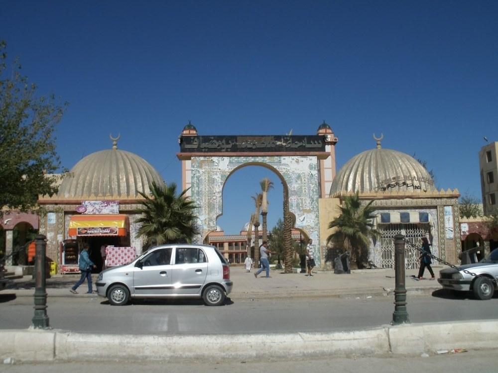 Wilaya de Djelfa | Les Wilayas d'Algérie sur le Guide & Annuaire des loisirs, évasion et tourisme Algerie