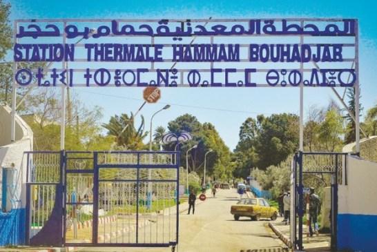 Hammam Bouhadjar