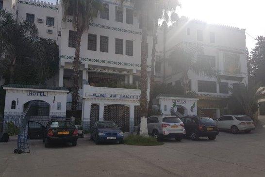 Hôtel Dar Diaf