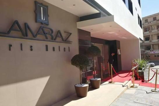 Lamaraz Arts Hotel 1