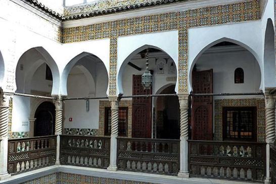 Musée National des Arts et Traditions Populaire