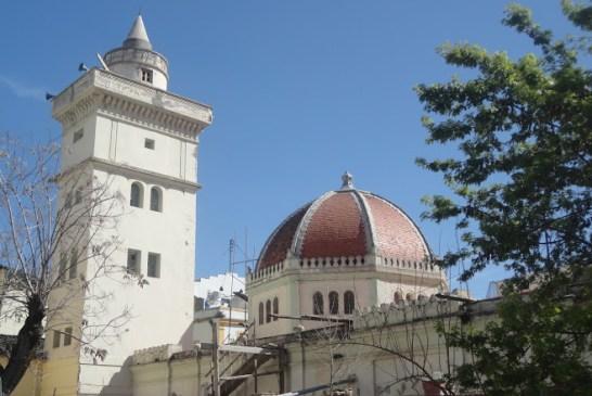Souk El Ghezel Mosquée El Bey
