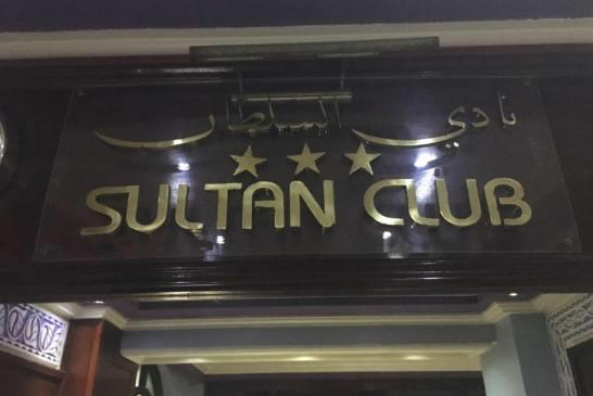 Sultan club hôtel