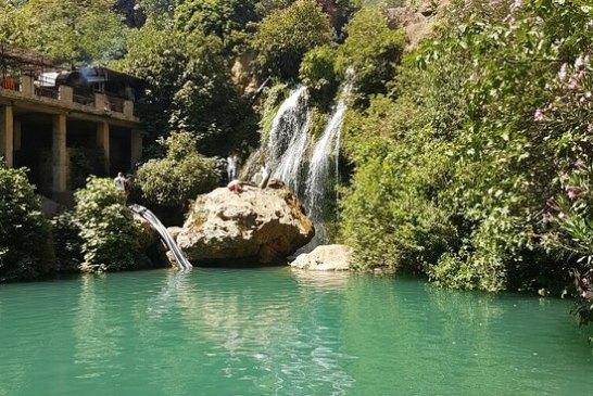 cascade el-ourit