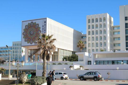 hotel mazafran EX - SAFIR