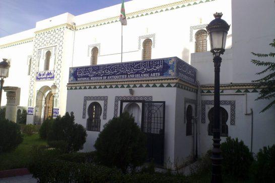 musée national Publique des antiquités et des arts islamiques