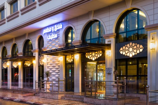 Best Western Plus Hotel Setif