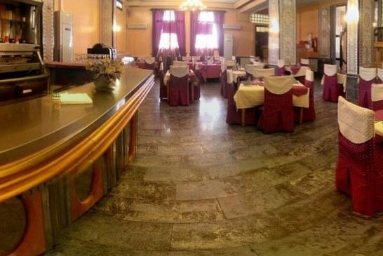 Restaurant IYED
