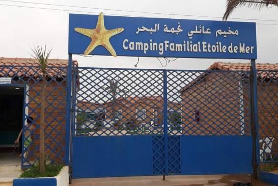 Camping Familial Étoile De Mer 0