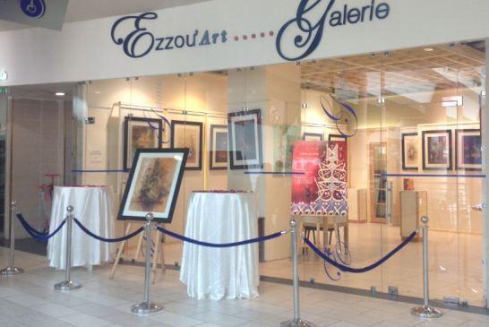 Ezzou' Art Galerie 1