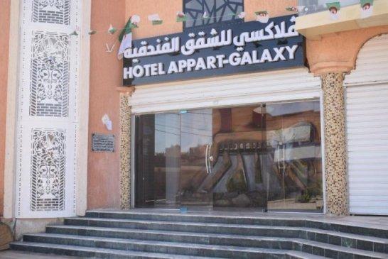 Galaxy-Apartment-Hotel