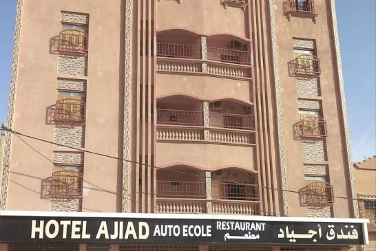 Hôtel Ajiad